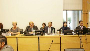 صورة لوفد الإمارات في مجلس حقوق الانسان