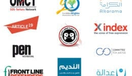 Logos of co-signing NGOs