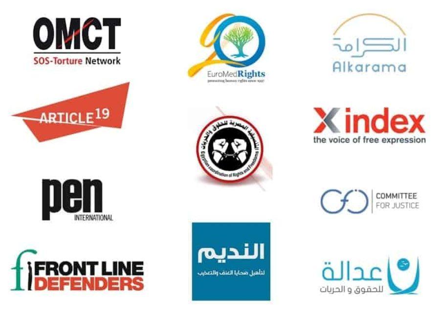Logos of co-signing NGOs