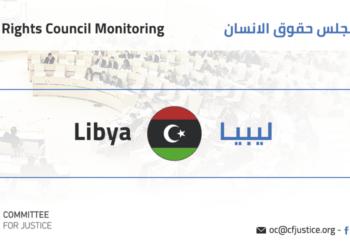 Libya2