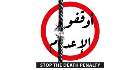 Joint Report: Civilians hastily executed without due process