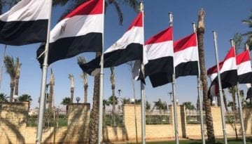 201904mena_egypt_achpr_0