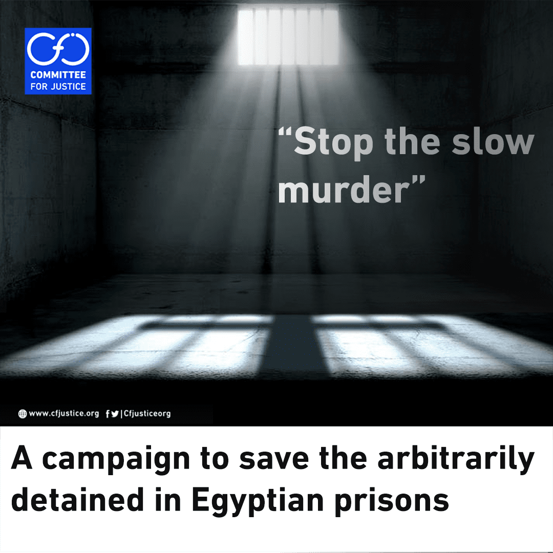 """Stop the slow murder""""    A campaign to save the arbitrarily detained"""