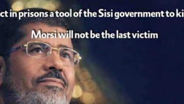 Medical-neglect-in-prisons-a-tool-of-the-Sisi-government-to-kill-its-opponents-Morsi-will-not-be-the-last-victim-1170x366