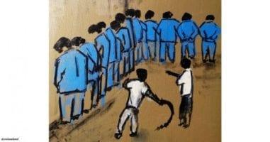 الحق-في-عدم-التعرض-للتعذيب-وسوء-المعاملة-1-1170x614