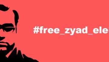 free_zyad_elelaimy-