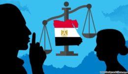 عدالة مصرية
