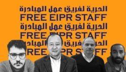 free EIPR