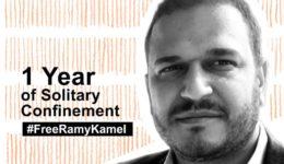 VISUEL-1AN-DETENTION-RAMYkamel-carre-800dpi-web