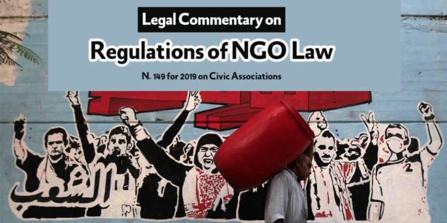 Implementing regulations of NGO law intended to cripple civil society