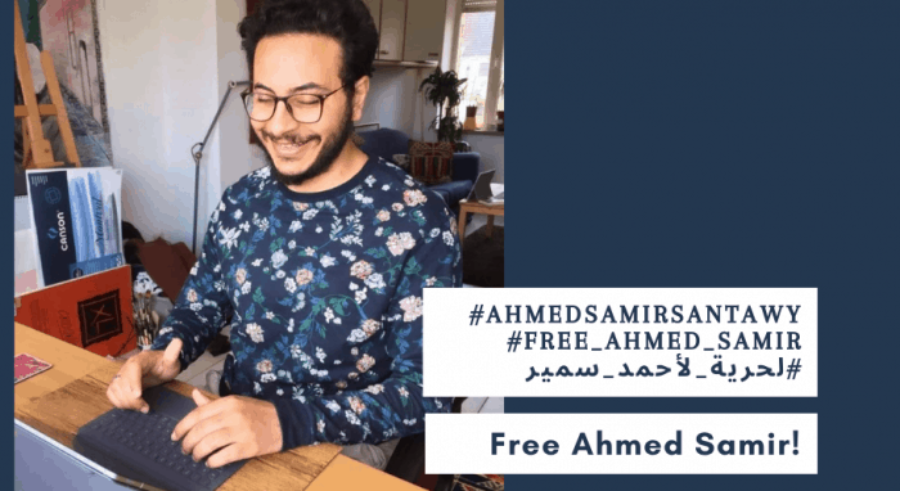 freeahmed