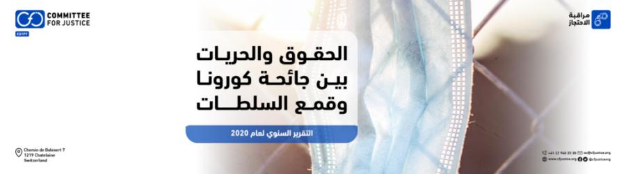 site slider 2020 AR