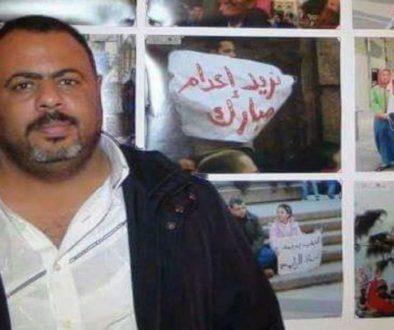 المحامي الحقوقي محمد رمضان