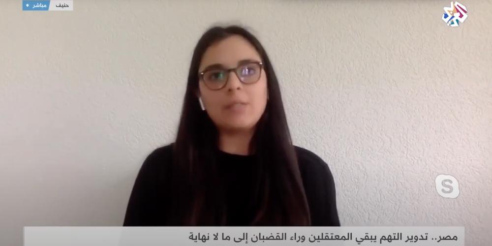 CFJ spokeswoman: Yasmine Hajar