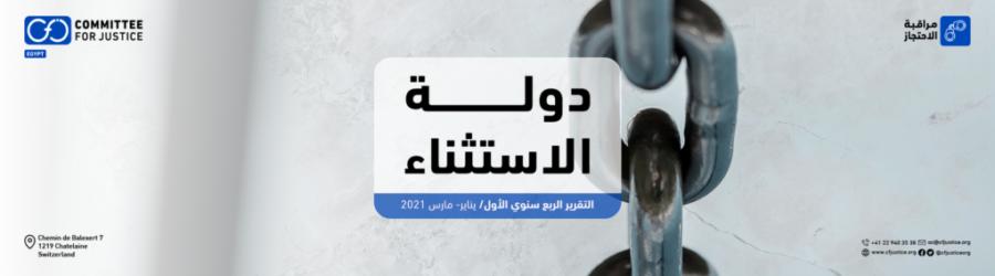 site slider AR q1 2021