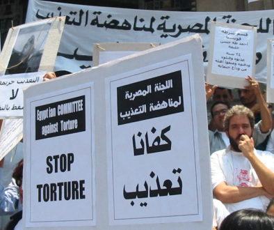 Anti-Police Torture Protest [Hossam el-Hamalawy/Flickr]